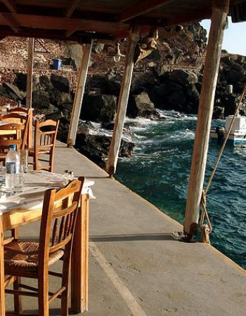 Dimitris Ammoudi Taverna