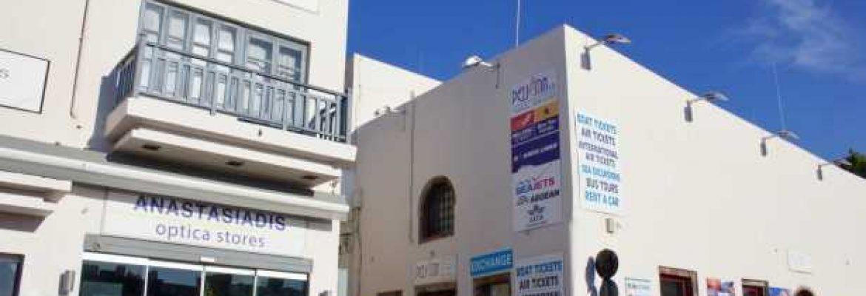Anastasiadis Optica Stores Santorini