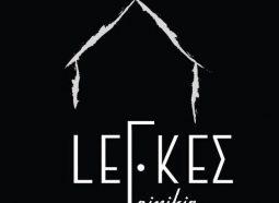 Leykes-Santorini